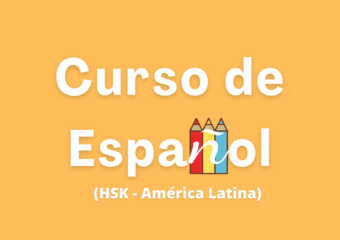 Logotipo Curso de Español